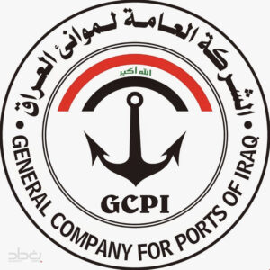 General Company for Ports of Iraq - IALA AISM